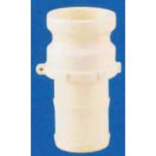 Banjo Polypropylene FDA - Adapter x Hose Shank